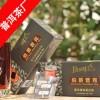 【上海诚邀加盟代理】云南普克/puerhkiss牌广东黑茶