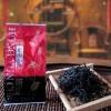 武夷山桐木关红茶 正山小种特级 暖胃养胃茶叶