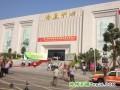 中国茶都安溪会展中心