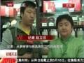 北京:揭开小袋茶的真面目 (152播放)