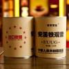 安溪万亩绿色茶叶生产基地直销出口铁观音