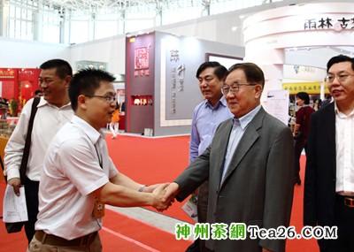 天津市人大副主任罗远鹏与集团董事长吕俊坤