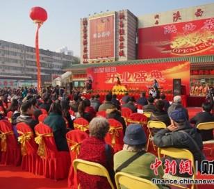 陕西茶城建设运营仪式在北京马连道启动。
