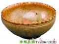 揭秘中国茶文化:唐代讲究三沸 宋代流行斗茶