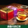 南国公主-金剑眉金螺、滇红茶、功夫红茶、大叶种茶