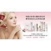 台湾美容保养品&亚洲女性首先保养品