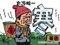 粤东多地茶区春茶或近半失收 预计茶价略升