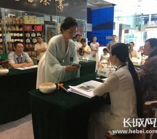 茶艺表演看这里!河北省茶艺师技能决赛开始啦