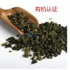 有机食品安溪铁观音 香香茶业厂家直销