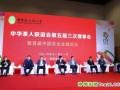 精彩回顾,第十三届中国国际茶业博览会完美谢幕
