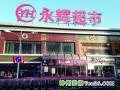 北京:茶叶稀土超标 超市赔10倍