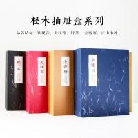 松木抽屉包装盒系列(适用乌龙茶、红茶等)