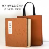 松木抽屉包装盒系列(小青柑、柑普茶)