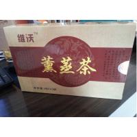 袋泡茶/保健茶/熏蒸茶/专业生产批发