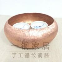 一铜家居 锤纹铜茶洗 纯铜手工制作铜钵铜建水 潮州茶洗
