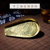一铜家居 锤纹铜茶则 纯铜手工茶则茶铲