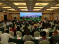 福建寿宁高山茶招商引资推介会在上海举办