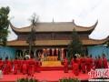 2017中华茶祖节·南岳祭茶大典举行