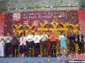 2017春季广州茶博会开幕 将举办十多场无界茶会