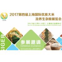 谁知盘中米,上海优质大米展会告诉你-大米展