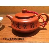 潮制茶艺直销半手工茶壶经典仿古壶厂家直销可刻文字