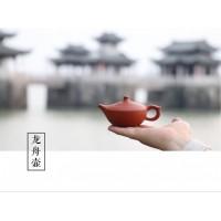传统纯手工制作赖通发老师出品龙舟壶,潮制茶艺直销批发
