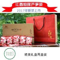 江西恒晖芦笋茶(玉蕊系列)