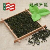 江西恒晖芦笋茶(芦翆系列)