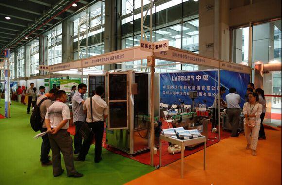 食品设备机械12