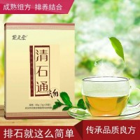 中国专业保健茶、养生茶、花草茶、袋泡茶生产加工厂家