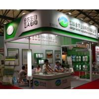 2018上海烘焙食品产业博览会