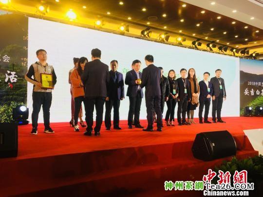 2017年度安吉白茶经销商颁奖:最佳经销商、金牌经销商 李林蔚 摄