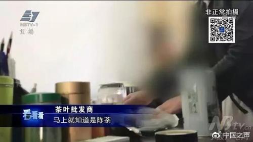 宁波横石桥茶叶市场