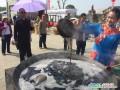 北川第六届羌茶节开幕
