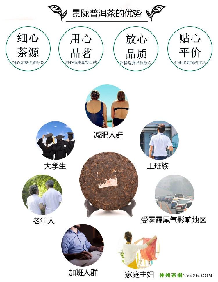 2010轻发酵布朗熟副本6