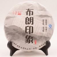 2014年布朗山乔木茶布朗印象普洱茶生茶357克