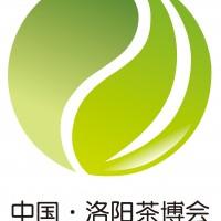 第七届中国(洛阳)茶业茶文化博览会