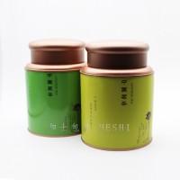 现货铁盒 小青柑茶叶铁盒包装 新款圆形铁盒 一个起现货铁盒