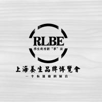 2018上海养生展、打造一方可期的生命展台