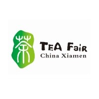 2018中国厦门国际茶产业(秋季)博览会