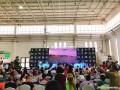 2018第六届呼市茶博会盛大开幕