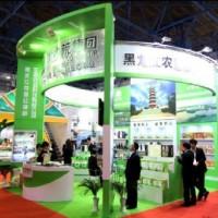 2018上海现代农业及功能食品展