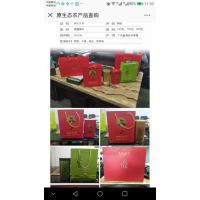 南壶香茶叶包装盒,南壶香茶叶铁盒,南壶香茶叶礼品盒