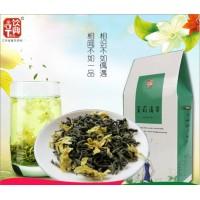 玫瑰荷叶茶花茶加工花果袋泡茶加工贴牌定制为全国客户定制生产