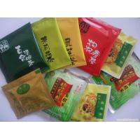 食品加工批发茶叶 10克新茶绿茶 商务办公茶 厂家直销 盒装