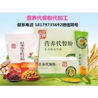 代加工固体饮料红糖姜茶厂家价格