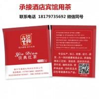 代加工固体饮料咖啡奶茶厂家价格合理