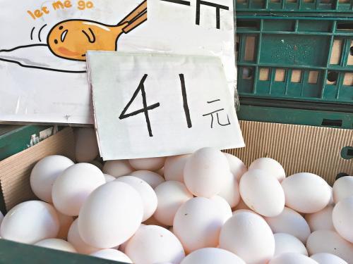全台鸡蛋大缺货,鸡蛋价格连涨,市场供不应求。图片来源:台湾《联合报》 记者 陈雅玲/摄
