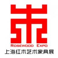 2019第11届中国上海红木艺术家具展