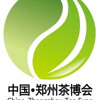 第17届中国(郑州)国际茶业博览会
